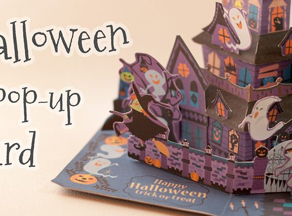 Halloween Pop-Up Card