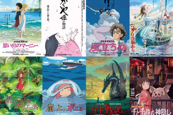 Studio Ghibli Image Release