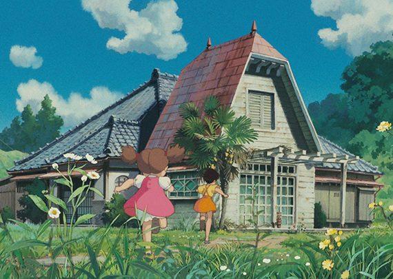 Update: Studio Ghibli Image Release
